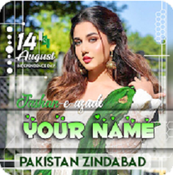 14 August Girls Name apk apps free download