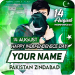 14 August Name apk apps free download