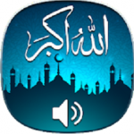 New 100 Islamic Songs apk apps free download