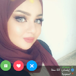 Saudi girls chat and dating apk apps free download
