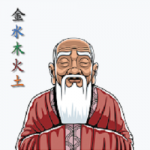 Shen Acupuncture apk apps free download